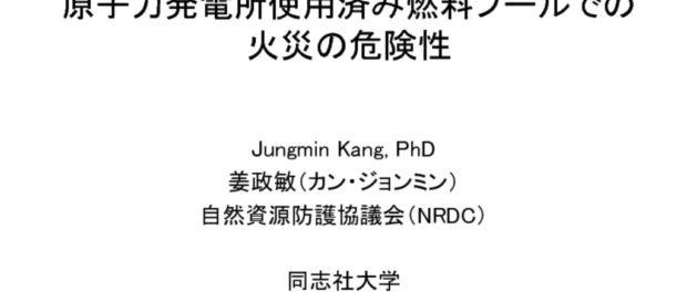 thumbnail of 170429_JungminKang-01