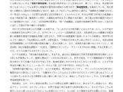 170711_takubo-A4のサムネイル