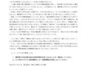180122_mutsu_yoboのサムネイル
